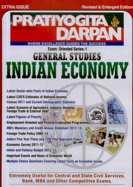 Pratiyogita Darpan: General Studies Indian Economy (Series - 1)