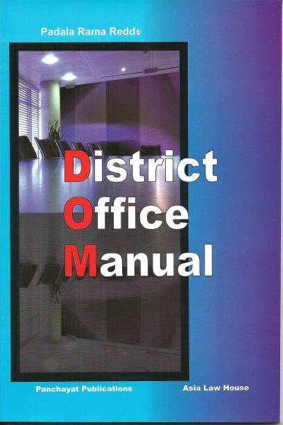 District office manual wikipedia.