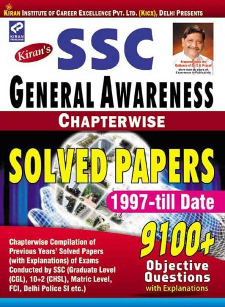Kiran's Ssc General Awareness Chapter Wise Solved Papers – English