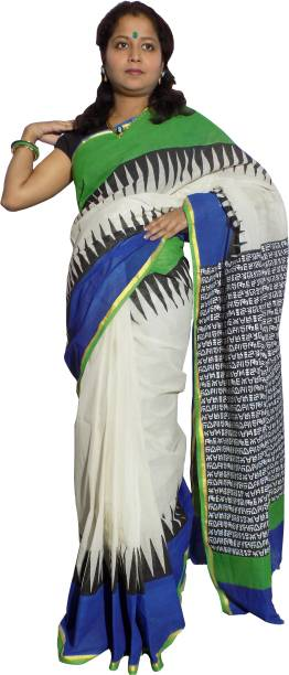 Kheyaliboutique Sarees Buy Kheyaliboutique Sarees Online At Best