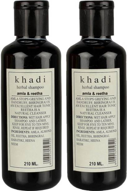 Khadi Herbal Amla & Reetha Shampoo - Twin Pack