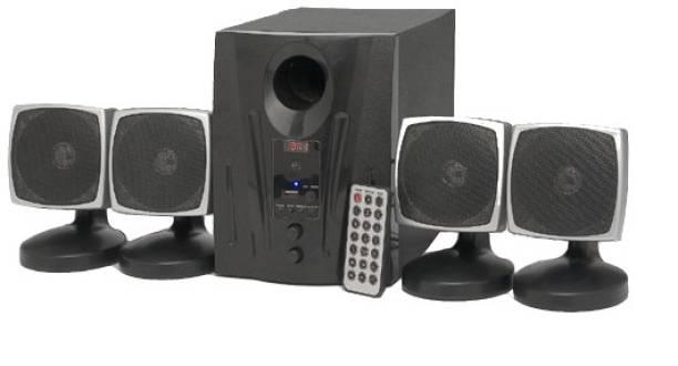 Intex IT 2650 Digi 60 W Home Theatre