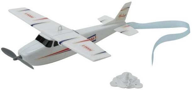 Hamleys Rota-Plane Toy With Searchlight