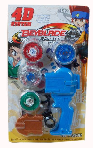 TRD Store Beyblade 4 D System Metal Masters Fury
