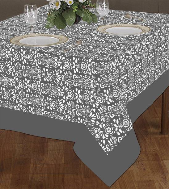 AIRWILL Damask 4 Seater Table Cover