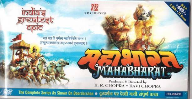 Devotional Tv Show - Buy Devotional Tv Show Online at Best Prices In