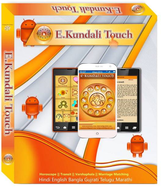 kundli software for windows 10