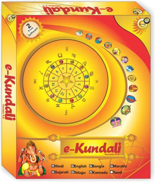 Mindsutra Software Technologies E-Kundali