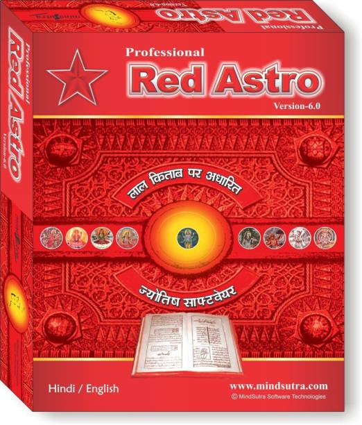 Mindsutra Software Technologies Red Astro Pro.