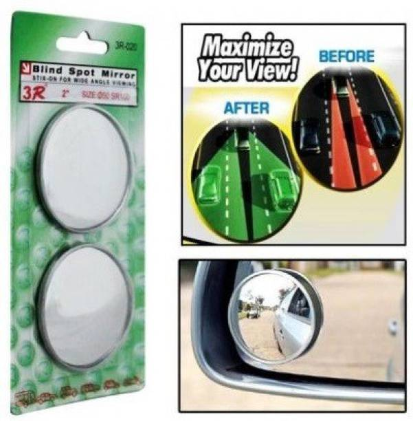 AuTO ADDiCT Manual Blind Spot Mirror For Universal For Car Universal For Car