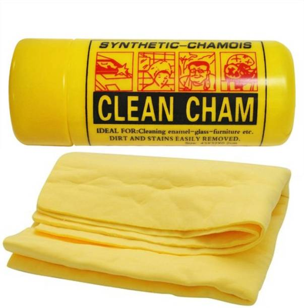 Ezip Chamois Leather Vehicle Washing  Cloth