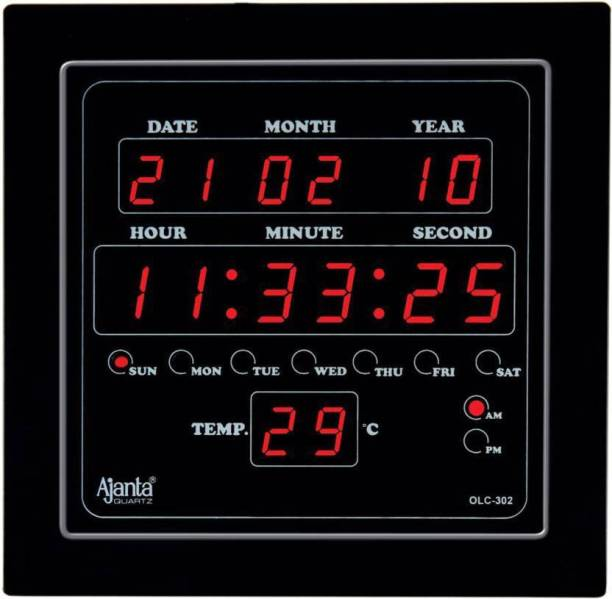 AJANTA Digital 25.4 cm X 25.4 cm Wall Clock