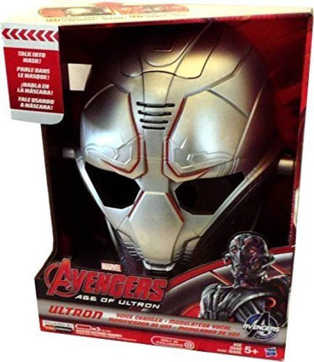 Marvel Avengers Age Of Ultron Exclusive Ultron Voice Changing