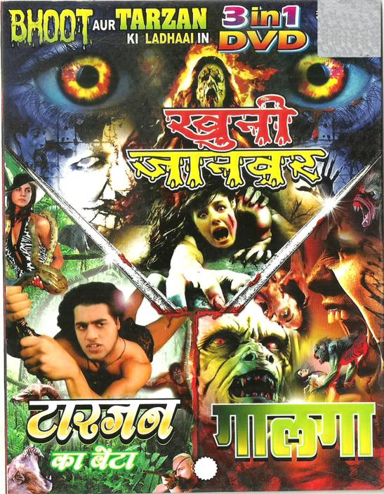 3 In 1 Bhoot Aur Tarzan Ki Ladhaai Movie Collection -1258