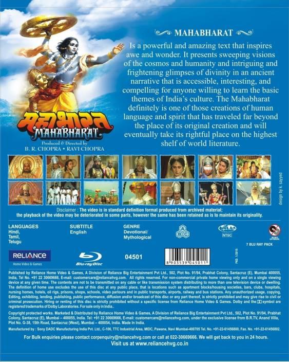 Mahabharat Complete