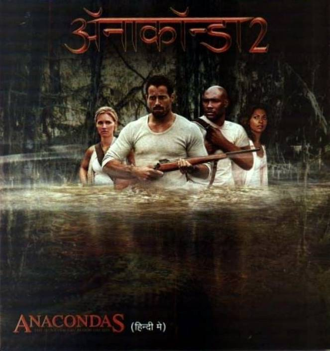 anaconda 1997 full movie in hindi download