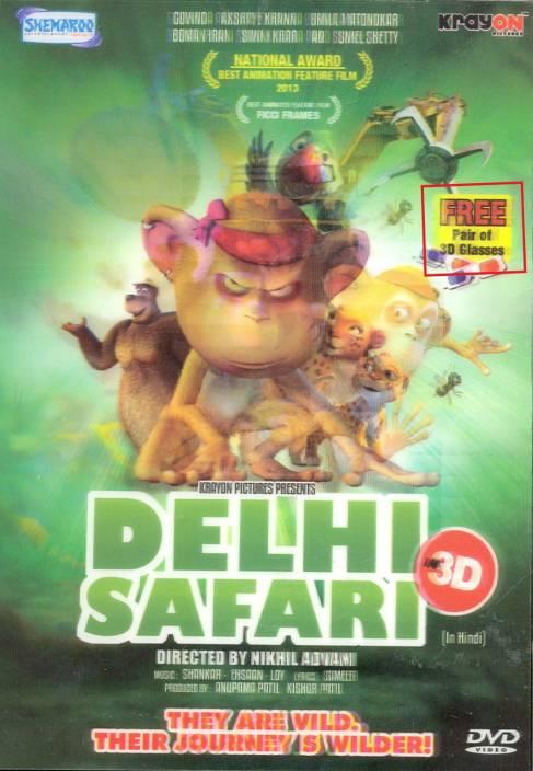 delhi safari in 3d price in india buy delhi safari in 3d online at