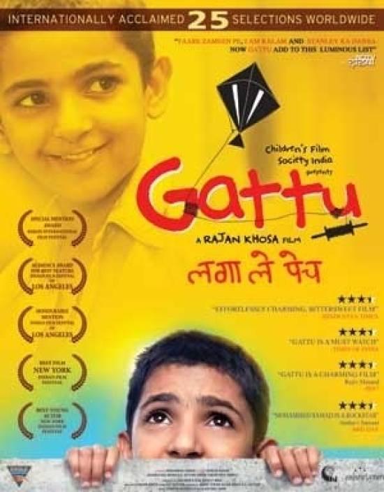 Gattu Price In India Buy Gattu Online At Flipkartcom