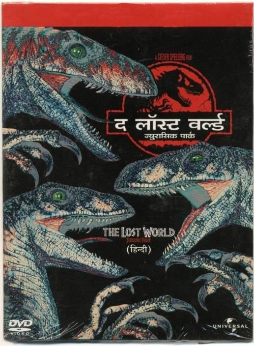 the lost world jurassic park full movie free