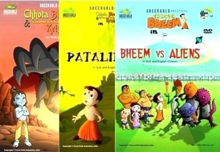 Chhota Bheem (3 Movie Pack) Complete