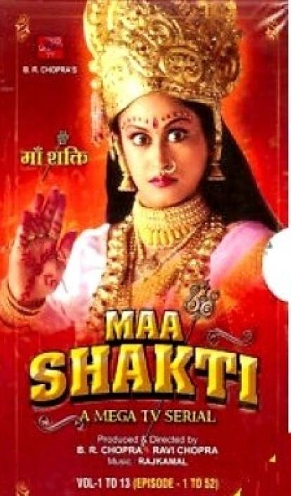 Maa Shakti Season - Complete Complete Price in India - Buy Maa