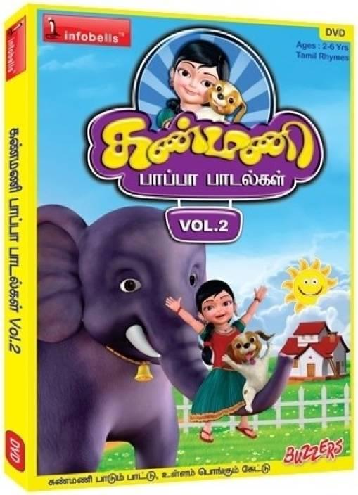 Kanmani Volume 2 Tamil Rhymes