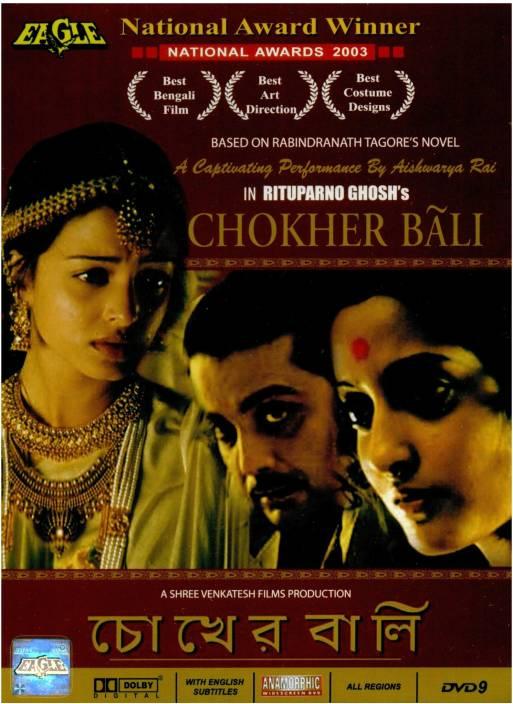Chokher Bali - (A Film In Bengali)