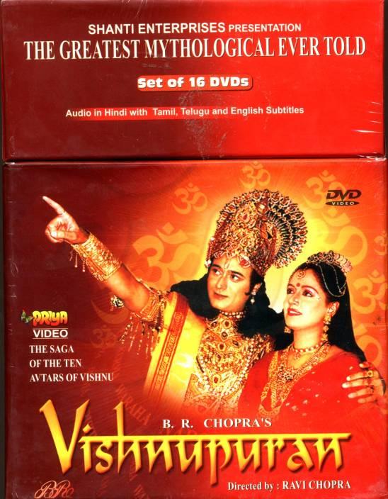 Vishnu Puran Season - Complete Complete Price in India - Buy Vishnu