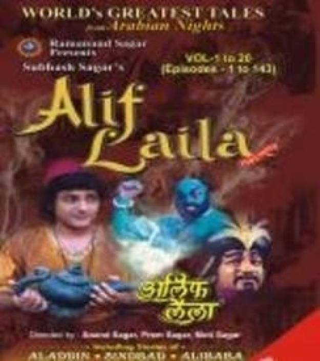 Alif Laila- Teleserial Complete Price in India - Buy Alif