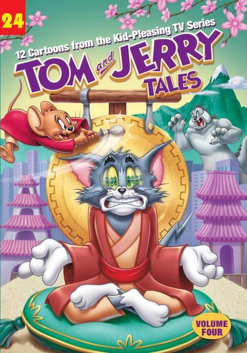Bangla New Cartoon Tom And Jerry Movies Bangla Tom And Jerry