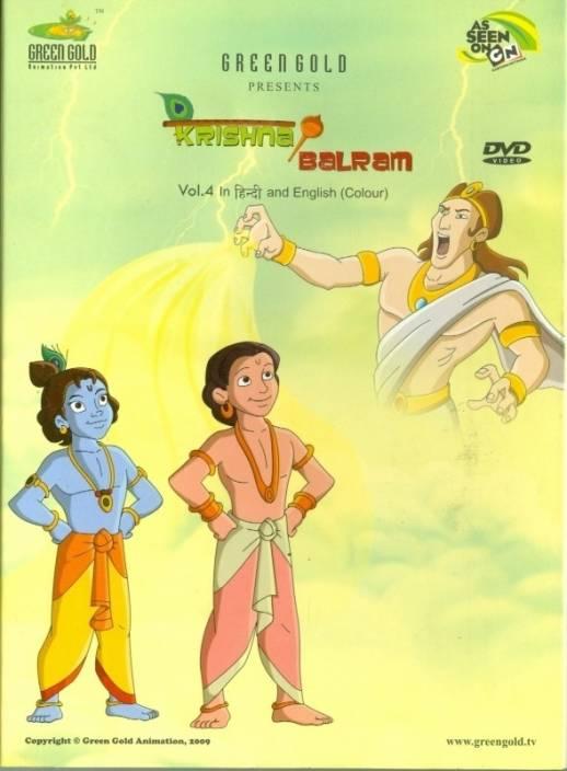 Krishna Aur Balram Cartoon Network In Hindi | pictandpicture org