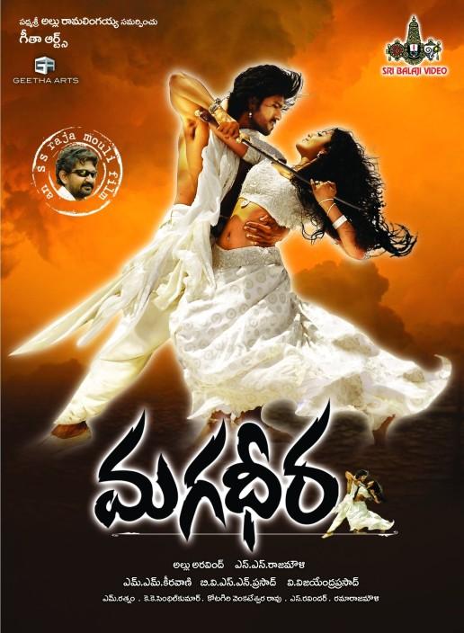 Magadheera south picture hindi mai full movie