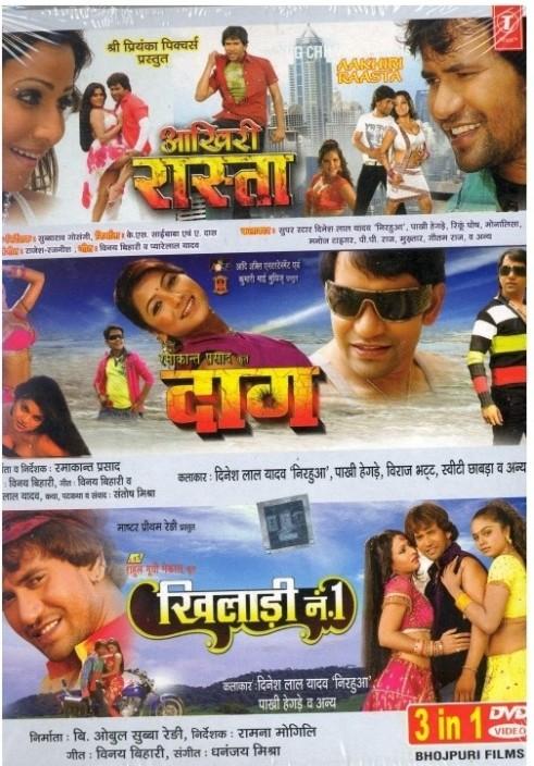 gangs of wasseypur full movie free download 480p