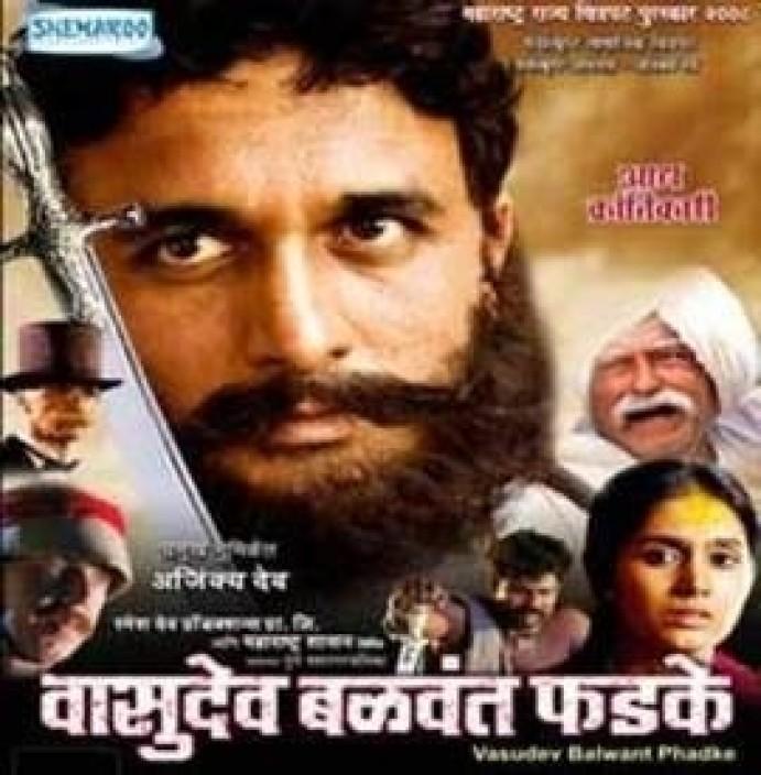 Picture marathi movie download 2020 free hd 1080p