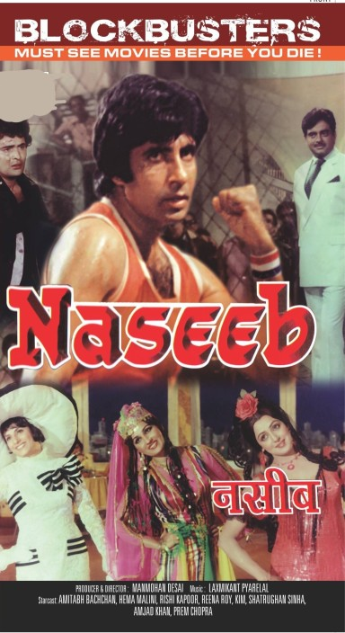 Anhigalhy Anhigalhy Issues 9 Naseeb Movie Video 3gp Bitbucket
