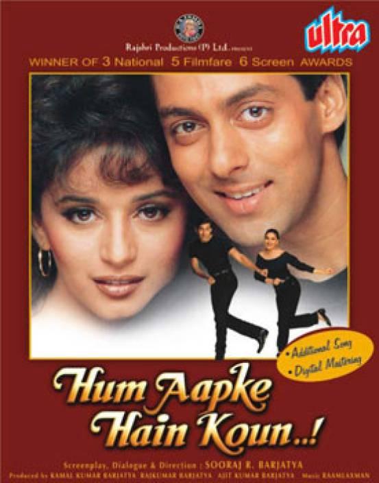 hum aapke hain kaun full movie hindi