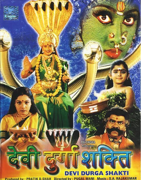 Devi Durga Shakti Price in India - Buy Devi Durga Shakti
