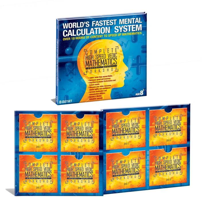 World's Fastest Mental Calculation System - Complete High Speed Vedic Mathematics