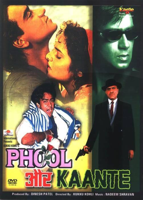 Phool Aur Kaante Price In India Buy Phool Aur Kaante Online At