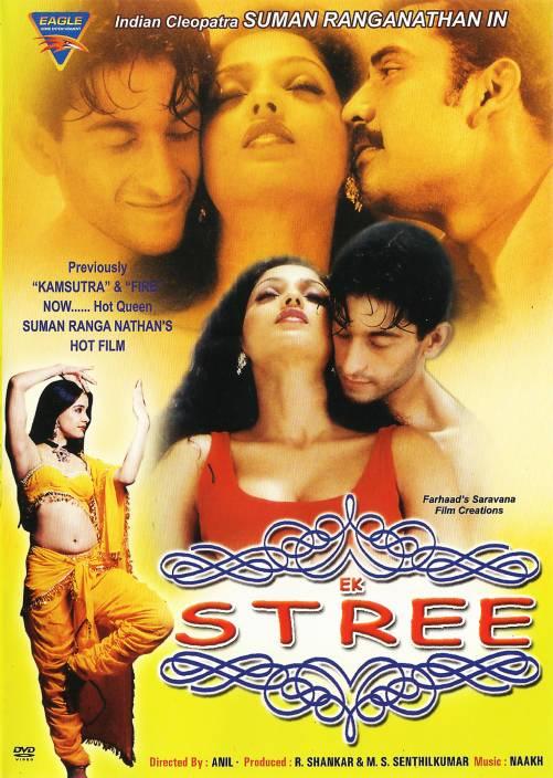 Ek Stree A Hot Woman Price In India Buy Ek Stree A Hot Woman