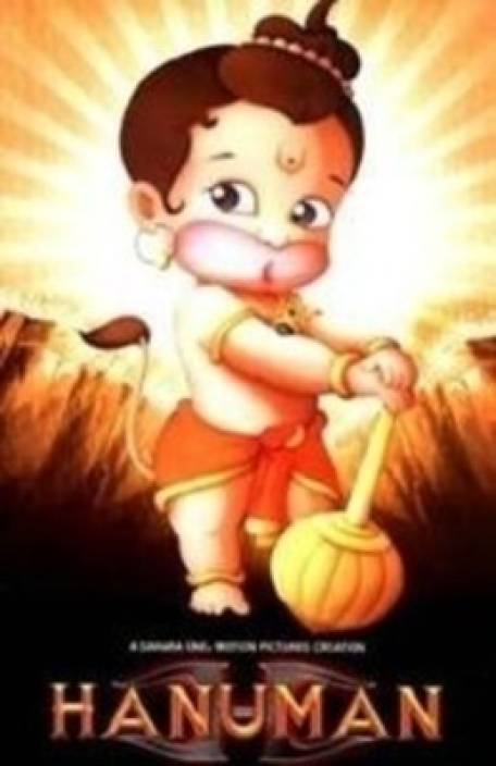 Hanuman (Animated)