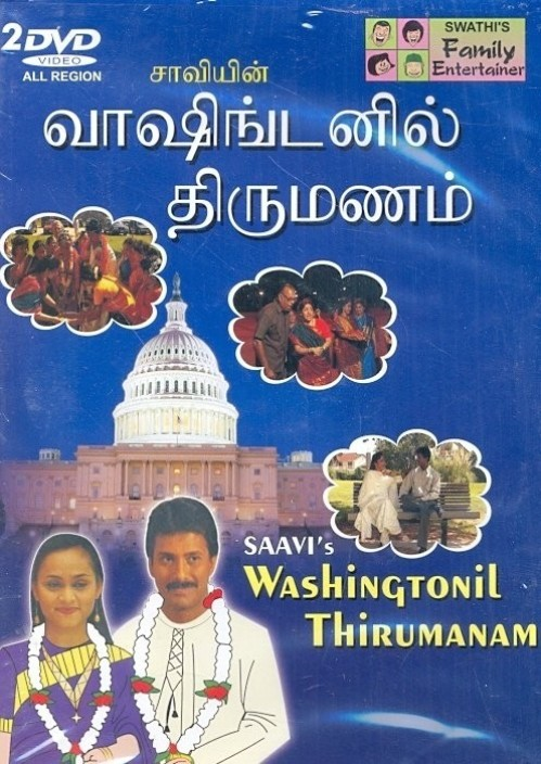washington il thirumanam ebook