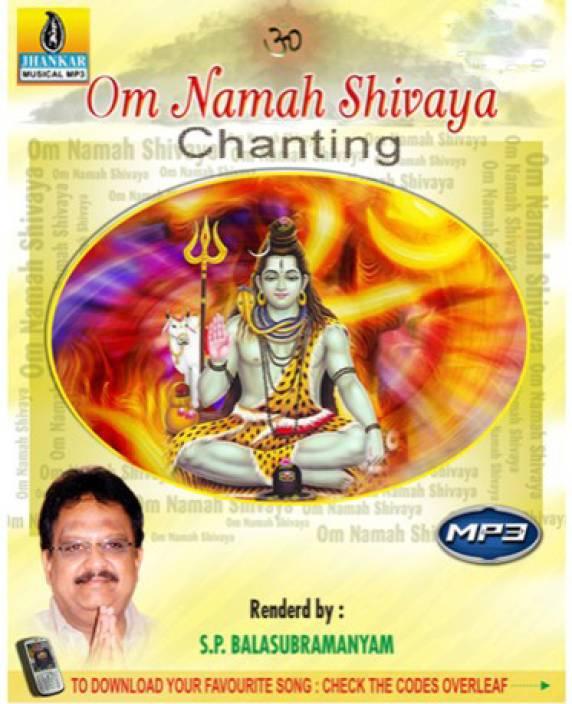 Om namah shivaya chant mp3 song download | Aum Namah Shivaya