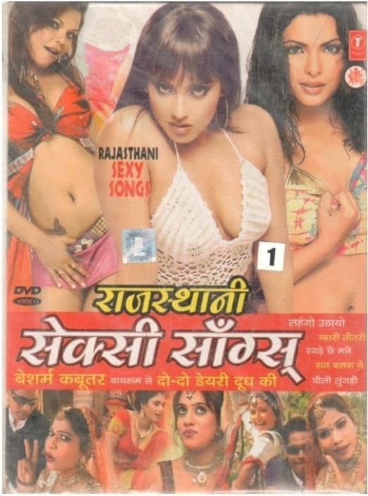 Kadhmiri girl sexi photos