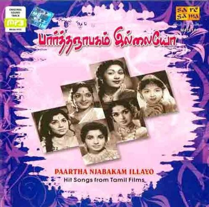 Paartha Nyabagam Illayo(Hit Songs From Tamil Film) MP3
