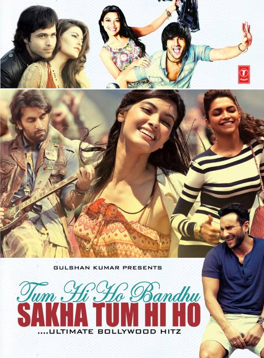 Tumhi Ho Bandhu Sakha Tumhi Ho Full Song Mp3 Free Download