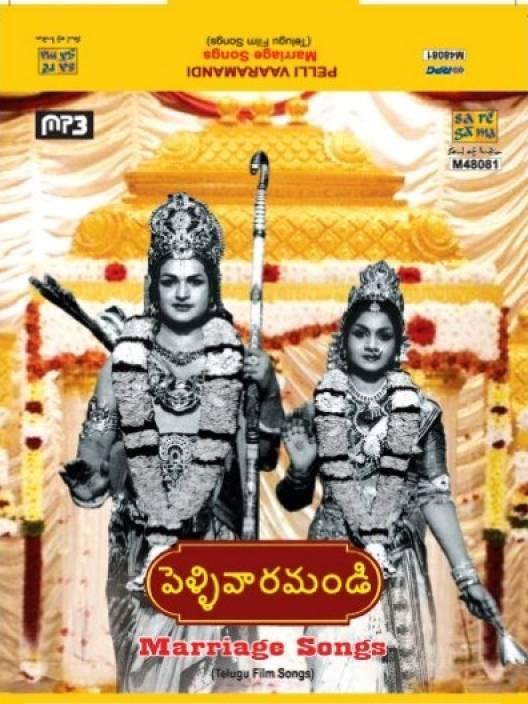 Pelli Vaaramandi.Marriage Songs.Telugu Film Songs