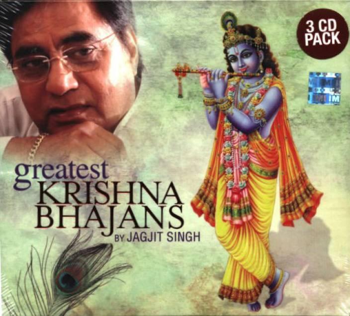 Greatest Krishna Bhajans