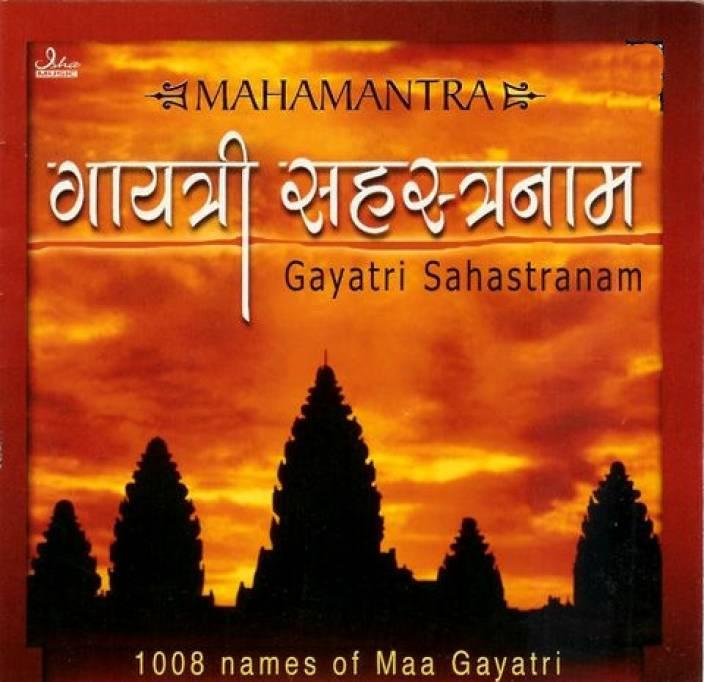 Gayatri Sahastranam