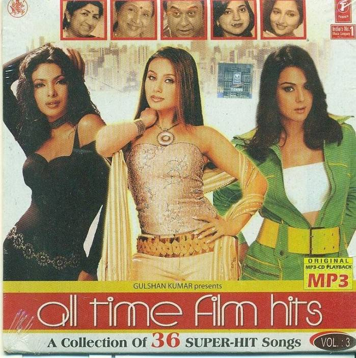 All Time Film Hits - A Collection Of 36 Super Hit Songs Vol. 3